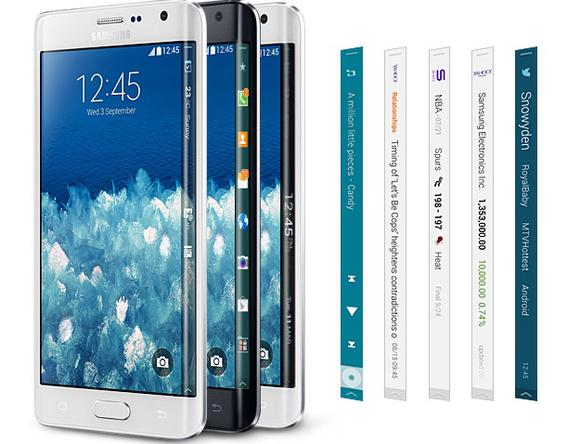 samsung-galaxy-note-4-dual-edge-display
